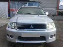 Курган RVR 1999