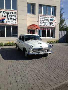 Бийск 21 Волга 1969