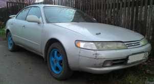 Омск Corolla Ceres 1995