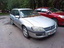 Реутов Omega 1999