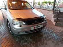 Смоленск Astra 2004