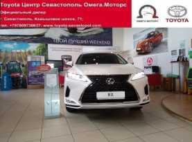 Севастополь Lexus RX300 2020