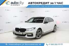Новосибирск BMW 7-Series 2018