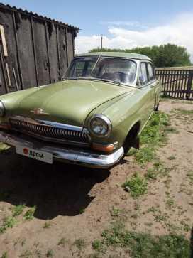 Завьялово 21 Волга 1964