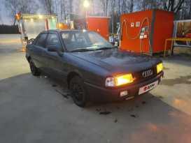 Заокский 80 1987