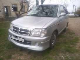 Pyzar 2000