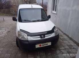 Симферополь Partner 2008