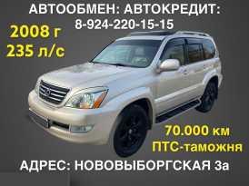 Хабаровск GX470 2008