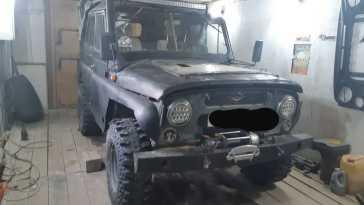 Новокиевский Увал 3151 1992