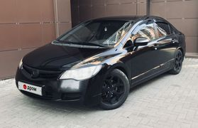 Рязань Honda Civic 2007