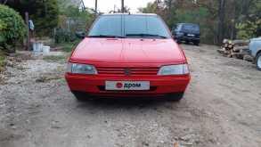 Белогорск 405 1990
