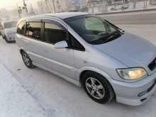 Красноярск Traviq 2002