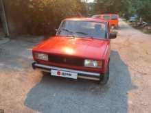 Севастополь 2105 1984