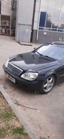 Чебоксары S-Class 2000