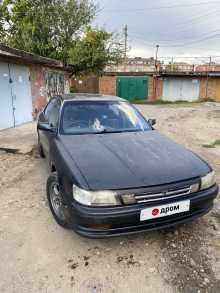 Краснодар Vista 1991