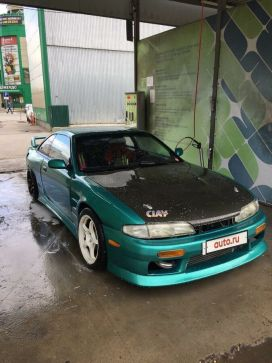200SX 1995