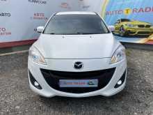 Самара Mazda5 2011