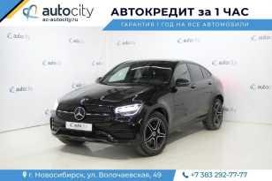Новосибирск GLC Coupe 2019