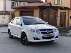 Симферополь MK 2011
