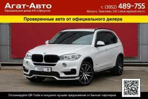 Иркутск BMW X5 2016