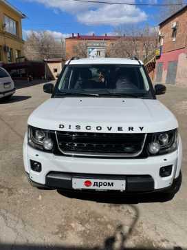 Омск Discovery 2014