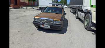 Анапа 190 1990