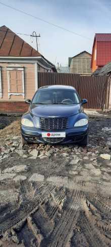 Омск PT Cruiser 2000