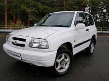Екатеринбург Escudo 1997
