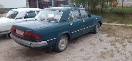 Ноябрьск 3110 Волга 1999