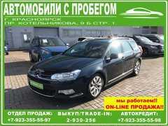 Красноярск C5 2008