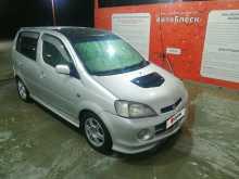 Северская YRV 2000
