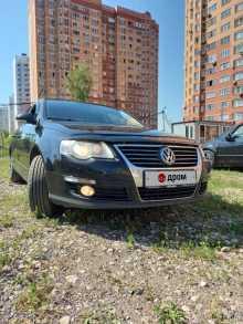Москва Passat 2009