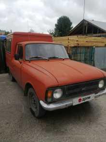 Томск 2715 1990