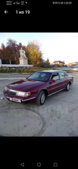 Continental 1991