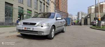 Москва Astra 2001