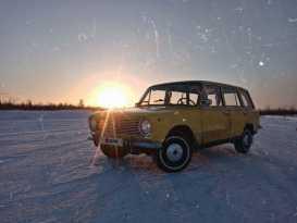 Мончегорск 2102 1977