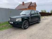 Наро-Фоминск Range Rover 2003