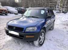 Саратов RAV4 1997