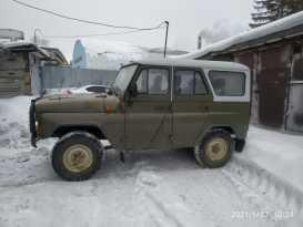 Качканар 3151 1998
