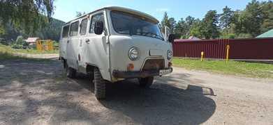 Горно-Алтайск Буханка 1997