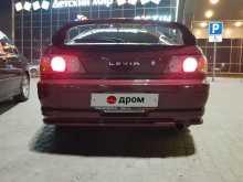 Бийск Corolla Levin 1995
