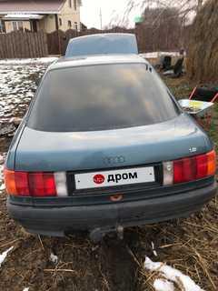 Воронеж Audi 80 1988