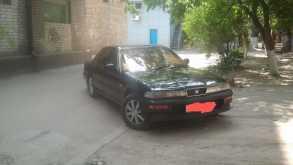 Подольск Vigor 1990