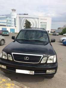 Омск LX470 2001
