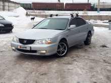 Красноярск Saber 2001