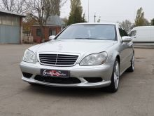 Краснодар S-Class 2003