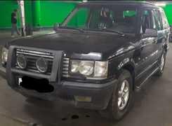 Москва Range Rover 2000