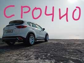 Владивосток CX-5 2012