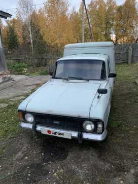 Богашево 2715 1999