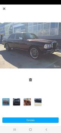 Сургут Mercedes 1984